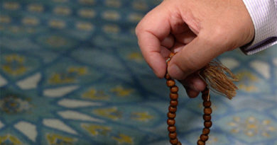 Зикр поминания Аллаха