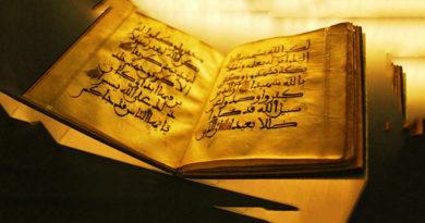 Собрание Корана в единую книгу