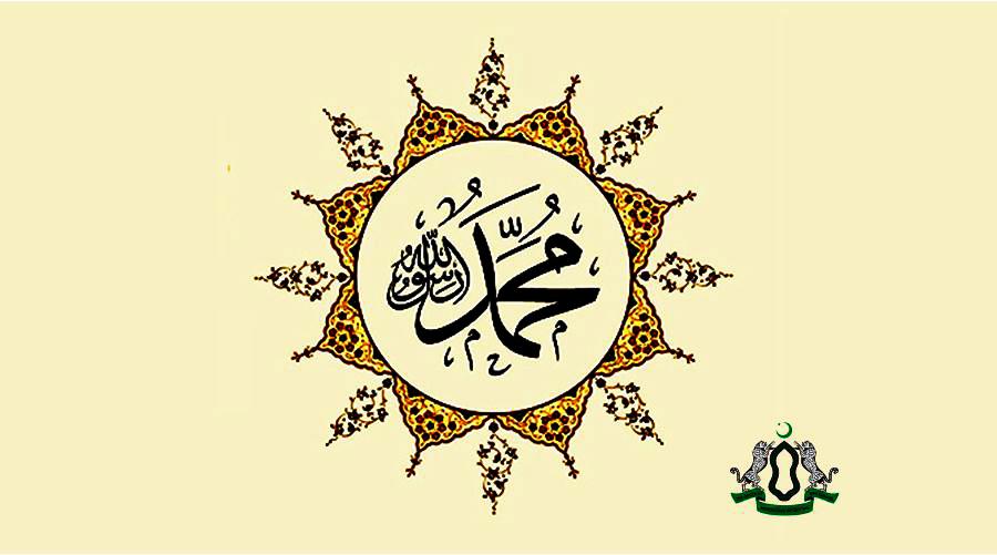 Три рекомендации Пророка Мухаммада (ﷺ)