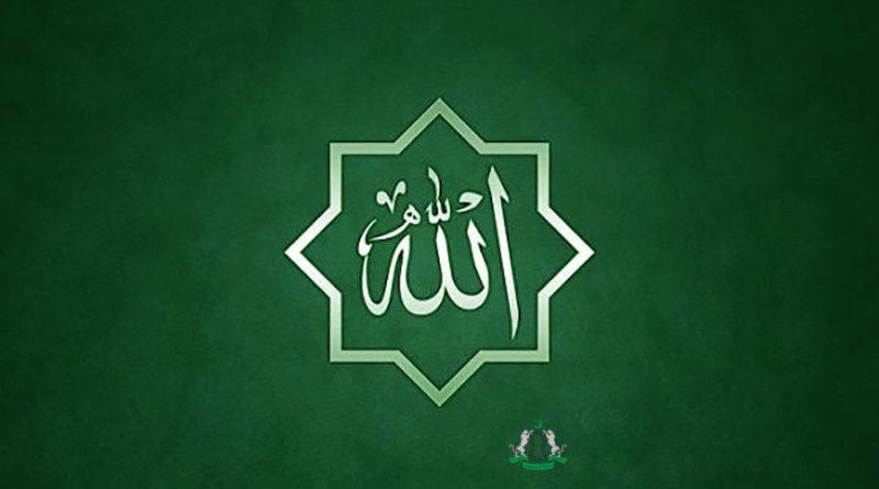 Что нужно сделать, чтобы заслужить любовь Аллаха?