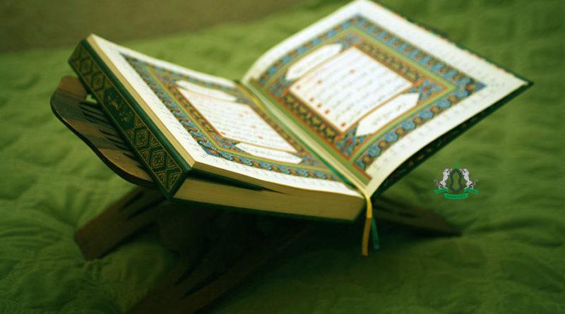10 шагов, чтобы стать одним из «людей Корана»