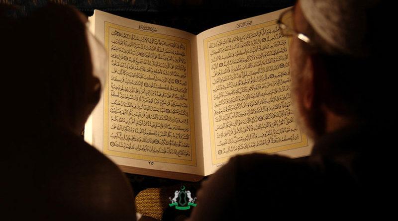 Советы из Благородного Корана, которые помогут вам стать лучше