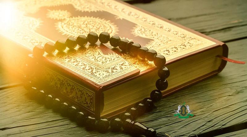Откуда произошли названия сур в Священном Коране?