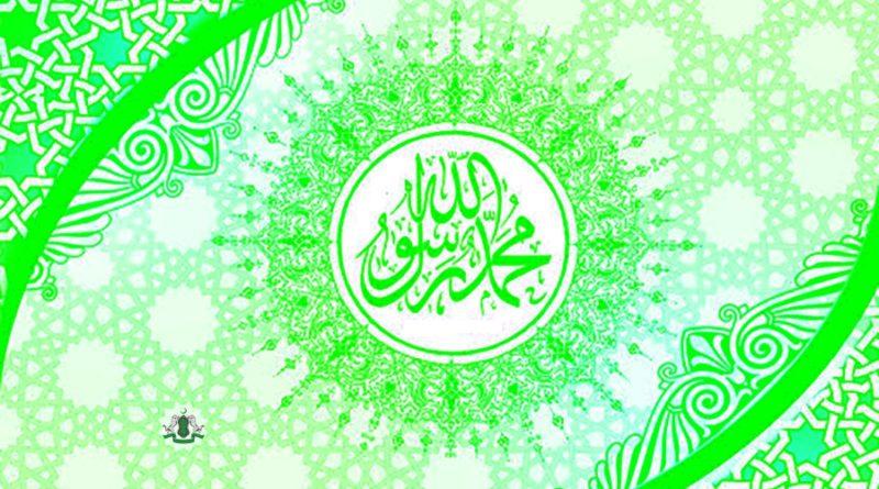 Как Пророк Мухаммад ﷺ отмечал свой день рождения?