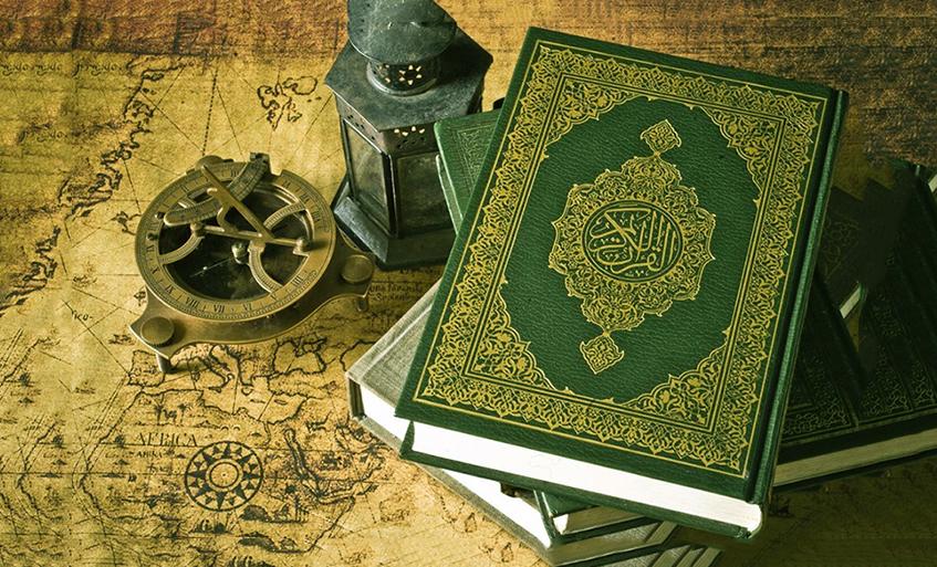5 городов, упомянутых в Коране