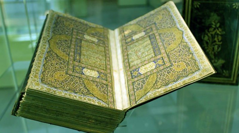 Международный день исламского искусства