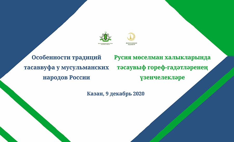 Пресс – релиз: VI Общероссийская научная конференция