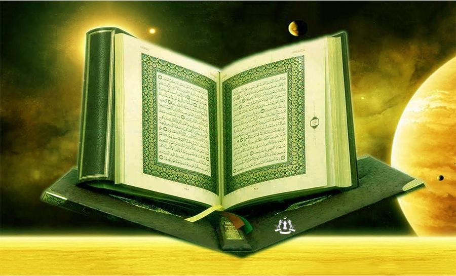 Священный Коран – твои ворота в новый мир