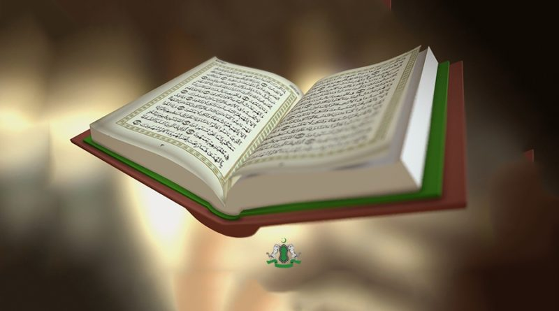 Какой из аятов Священного Корана является аятом-таяммума?