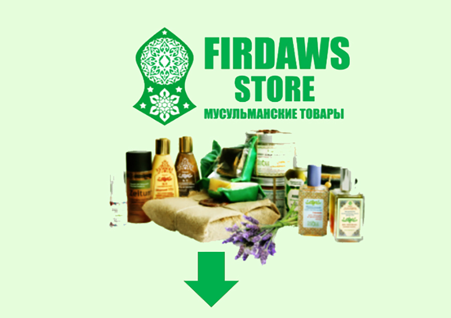 https://firdaws-store.ru/