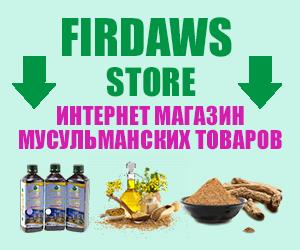 firdaws-store.ru