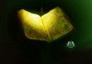 В чём отличие Корана от других Писаний?