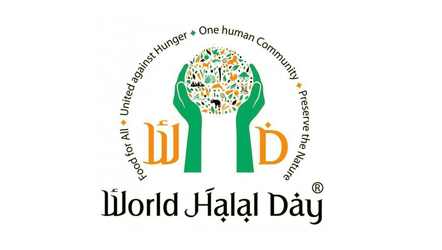 Всемирный день халяль пройдет в Казани