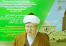 Выступление Фарида хазрата Салмана на VII Международной исламской конференции
